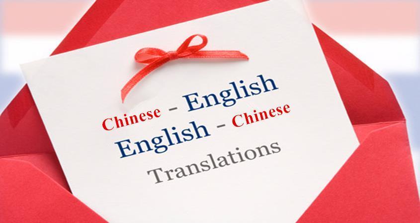Interpreter Bahasa Mandarin Terpercaya